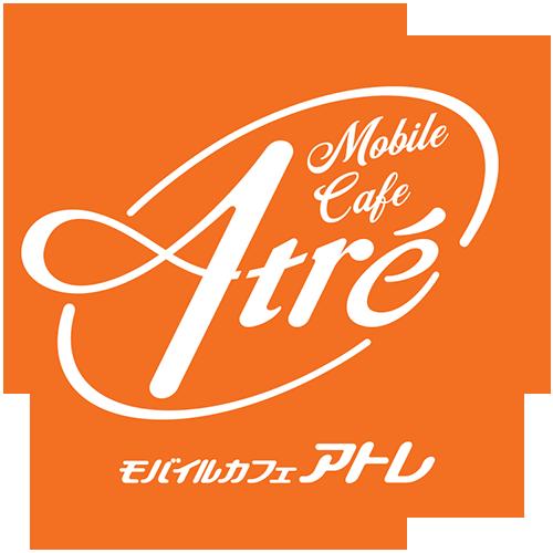 モバイルカフェアトレ|About